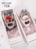 干花裝飾擺件帶瓶玫瑰花束生日禮物盒永生花送閨蜜女友七夕情人節