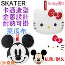 【京之物語】Skater KITTY/米奇大臉 金蔥 耐久 耐熱 抗菌 菜瓜布 海綿 現貨