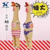 綺敏CharmingPet狗狗玩具尖叫雞泰迪金毛耐咬寵物發聲玩具慘叫雞