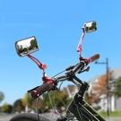 自行車后視鏡山地車倒后鏡電動電瓶車倒車反光鏡通用安全鏡子配件 快速出货