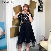 中大尺碼  傘擺網紗長裙~共兩色 - 適XL~4L《 68373HH 》CC-GIRL
