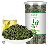 nc-500克丁香茶正品養野生胃茶葉長白山百結葉無特級沙棘 買1發4盒 共500克
