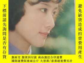 二手書博民逛書店電影介紹。天津版。1980年全年12期。庫存書罕見好。植物圖片,