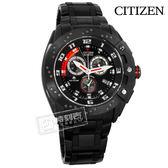 CITIZEN 星辰表 / AT0729-51E / 光動能 藍寶石水晶 計時 日本製造 防水100米 不鏽鋼手錶 鍍黑 45mm
