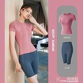 瑜伽褲 兩件裝蜜桃提臀健身褲女運動高腰健美晨跑彈力緊身外穿打底瑜伽褲
