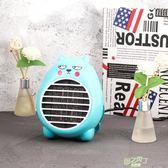 小型 桌面迷你暖風機學生宿舍卡通取暖器 家用節能靜音電取暖神器 交換禮物