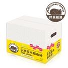 【胖貓嚴選】Cat Litter 天然原木松木砂 10kg 免運費