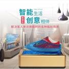 金吉潔全自動鞋套機家用一次性鞋套鞋膜機器智能踩腳套鞋機腳 快速出貨