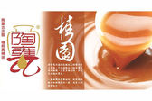 桂園陶甕原味滴雞精80ml*10入/盒