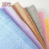 TELITA純棉素色浴巾(一入)