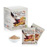 3盒特惠 普羅拜爾 印地安有機藜麥可可榖粉 25gx10入/盒 限量特惠