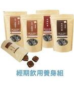 糖鼎養生黑糖磚 生理飲用營養組 1組