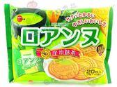 《松貝》北日本抹茶法蘭酥20枚142g【4901360315956】bc71