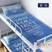 涼蓆 涼蓆 單人 學生 宿舍 0.9m可摺疊冰絲兒童涼蓆 寢室涼蓆T 12色