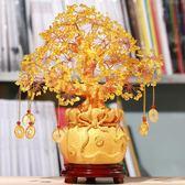 【精工版】黃水晶發財樹擺件搖錢樹家居酒櫃裝飾品客廳工藝品開業HW 3C優購