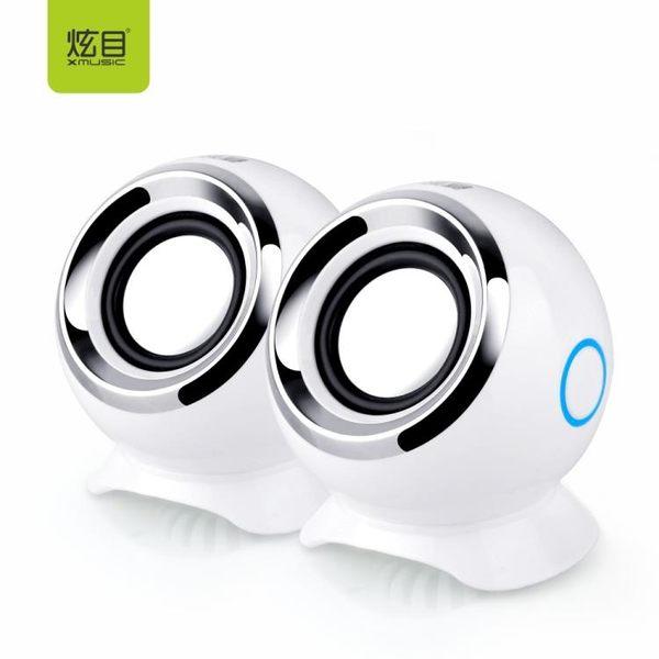 炫目 DH500台式電腦小音響低音炮便攜手機筆記本USB迷你音箱家用 全館免運