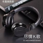 頭戴耳機vivo小米耳機頭戴式 華為oppo有線通用K歌耳麥男女生可愛潮 韓版米蘭潮鞋館