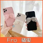 蘋果 iphone12 pro 12 pro max 12 mini iphone 11 pro max 毛絨翅膀 手機殼 全包邊 可掛繩 保護殼