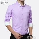 純棉長袖襯衫男士撞色領拼接冬季夾棉帶絨紫色加絨保暖全棉布襯衣 依凡卡時尚