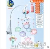 新生嬰兒床鈴0-1歲3-6個月12男女寶寶玩具音樂旋轉益智搖鈴床頭鈴 NMS名購居家