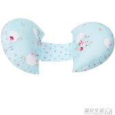 孕婦枕頭護腰側睡枕托腹多功能u型枕懷孕期喂奶枕小型純棉可拆洗 雙十二全館免運