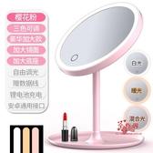 化妝鏡 led化妝鏡帶燈台式網紅女補光隨身小鏡子宿舍桌面摺疊便攜梳妝鏡 多款可選