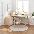 辦公桌椅組合家用單人簡約現代學習書桌工作臺辦公室臺式電腦桌子【頁面價格是訂金價格】