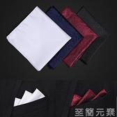 男士正裝商務結婚西裝口袋巾 英倫方巾絲巾婚禮手帕胸巾西服袋巾 至簡元素
