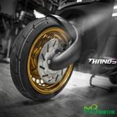 機車兄弟【THANOS薩諾司 SP2 100-80/14 全熱熔輪胎】(GOGORO2)