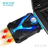 筆電散熱 電腦筆記本抽風式散熱器側吸風扇15.6寸14寸通用 zh6342【歐爸生活館】