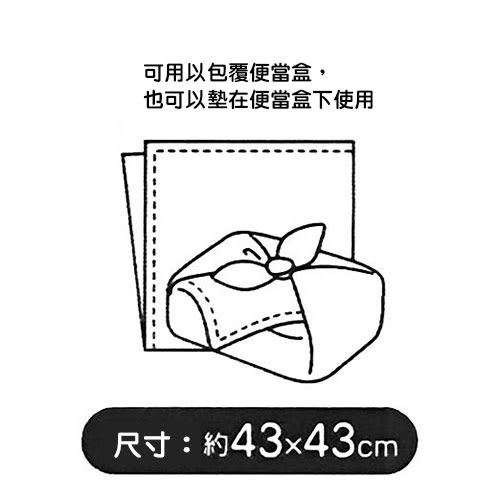 DISNEY 迪士尼奇奇蒂蒂手繪圖案棉質餐巾(星星)★funbox★SKATER_AT41401