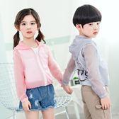 薄外套 2018夏季新款韓版兒童透氣空調防曬衣 GY1232『寶貝兒童裝』