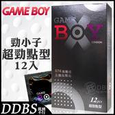【DDBS】GAMEBOY 勁小子 衛生套 保險套 超勁點型 12片裝