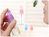 【噴霧瓶100ml】隨身美容小噴壺 酒精小噴瓶 攜帶香水瓶 透明分裝瓶