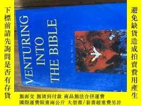 二手書博民逛書店4649:VENTURING罕見INTO THE BIBLEY9