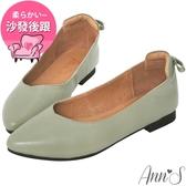 Ann'S再讓我睡一下就好-後跟小蝴蝶結真皮平底鞋-綠
