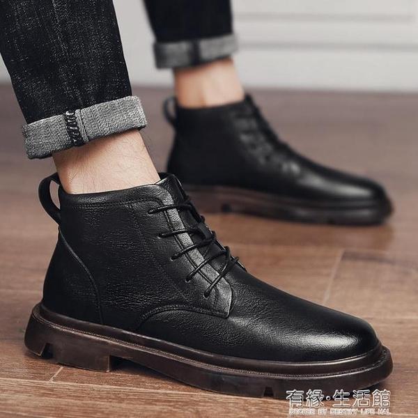 黑色皮靴短靴馬丁靴男冬季男鞋高筒雪地靴中幫英倫風男士皮鞋男靴 雙十二全館免運