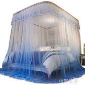 加密新款導軌蚊帳u型軌道宮廷公主風落地加厚1.8m1.5床雙人家用CY『小淇嚴選』
