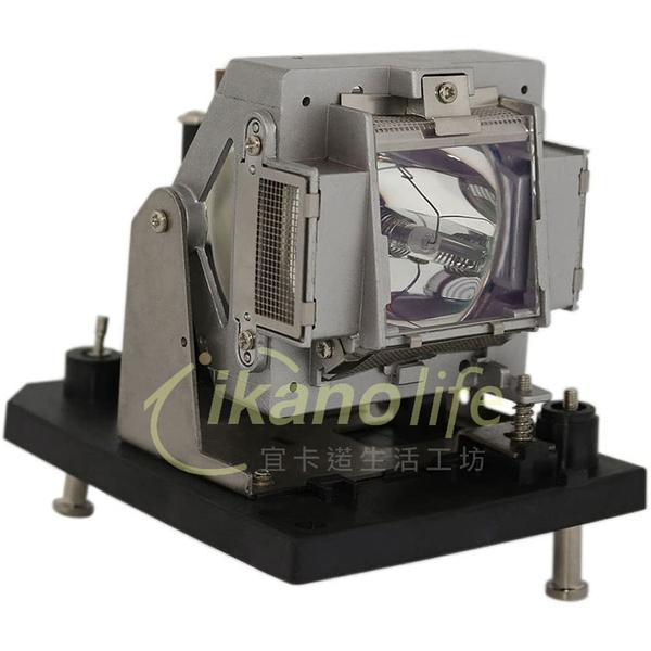 VIVITEK-OEM副廠投影機燈泡5811100818-S/適用機型D5530、D5600、D6000、D6010