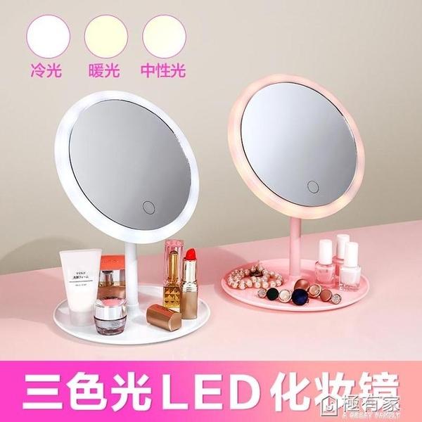 居家家帶燈化妝鏡梳妝台桌面台式led燈美妝鏡宿舍智慧摺疊小鏡子