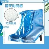 買一送一女式高跟防雨鞋套雨天防水鞋套防滑加厚底鞋套戶外旅行男女雨鞋套