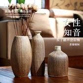 花瓶 復古陶瓷花瓶插乾花客廳家居裝飾品禪意插花木頭陶藝花器粗陶擺件  酷動3Cigo