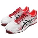 Asics 排羽球鞋 Gel-Task 白 黑 紅 男鞋 女鞋 基本款 亞瑟士【PUMP306】 B704Y0123