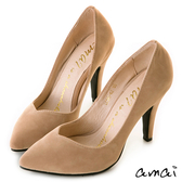 amai美型深V絨布尖頭高跟鞋 杏