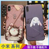 貓咪兔子 紅米Note7 紅米Note6 pro 紅米Note5 手機殼 手機套 可愛卡通 保護殼保護套 全包邊軟殼 防摔殼