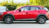 【車王汽車精品百貨】MAZDA CX3 CX-3 晴雨窗專用 車身飾條 車窗飾條 保護條