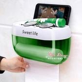 捲紙架 衛生紙置物架衛生間廁所紙巾盒免打孔抽紙盒捲紙筒防水廁紙盒 7色