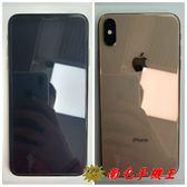 =南屯手機王=Apple iPhone  XS  MAX  64GB  金色  中古機  宅配免運費