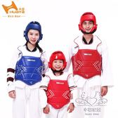 男女款兒童成人武術拳擊跆拳道護具護頭護胸護襠5件套xw【1件免運】