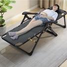 折疊躺椅 躺椅陽臺家用休閒曬太陽沙灘椅折疊午休午睡床懶人沙發TW【快速出貨八折鉅惠】